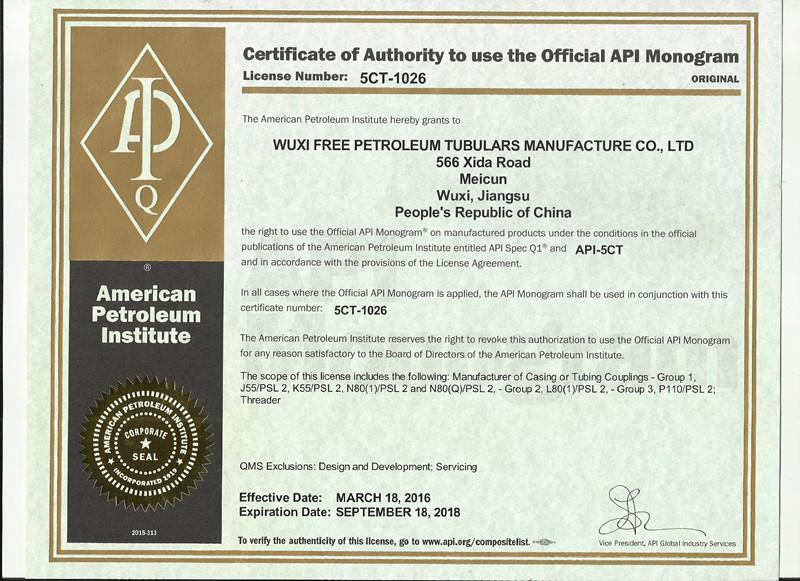 API 5CT Certificate